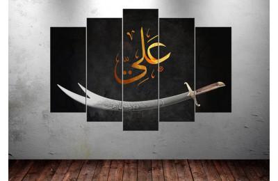 Hazreti Ali Kılıcı Zülfikar Tablosu 5 Parça djn6f