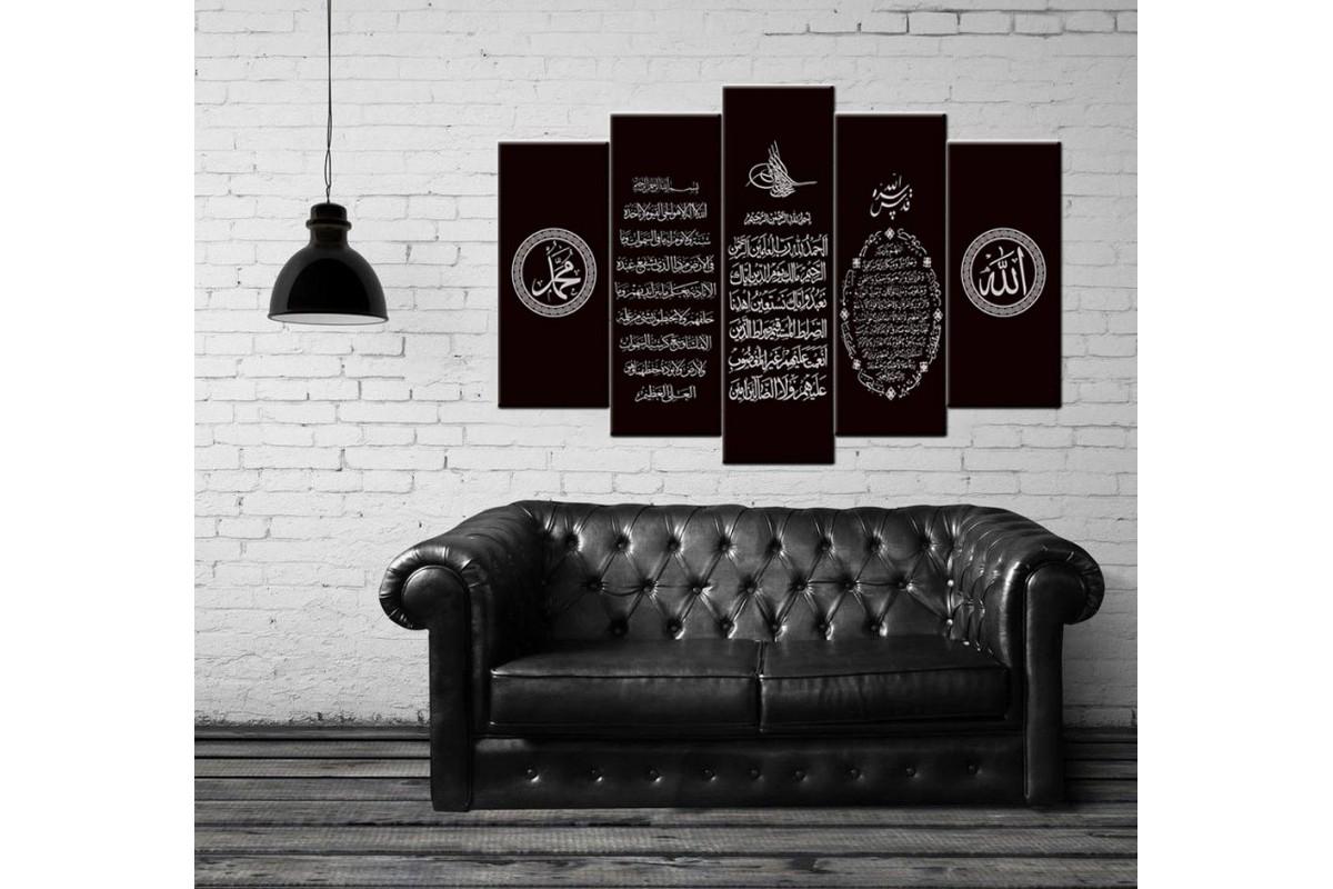 Bereket Duası Ayetel Kürsi Fatiha Siyah 5 Parça Tablo dkm-k65-5