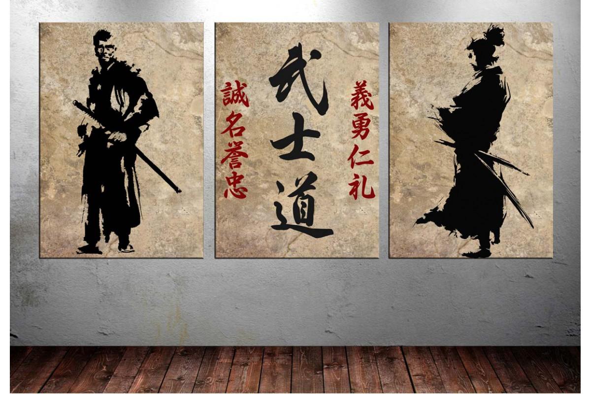 Samuray'ın 7 Yolu Dekoratif Tablo dkm-k9