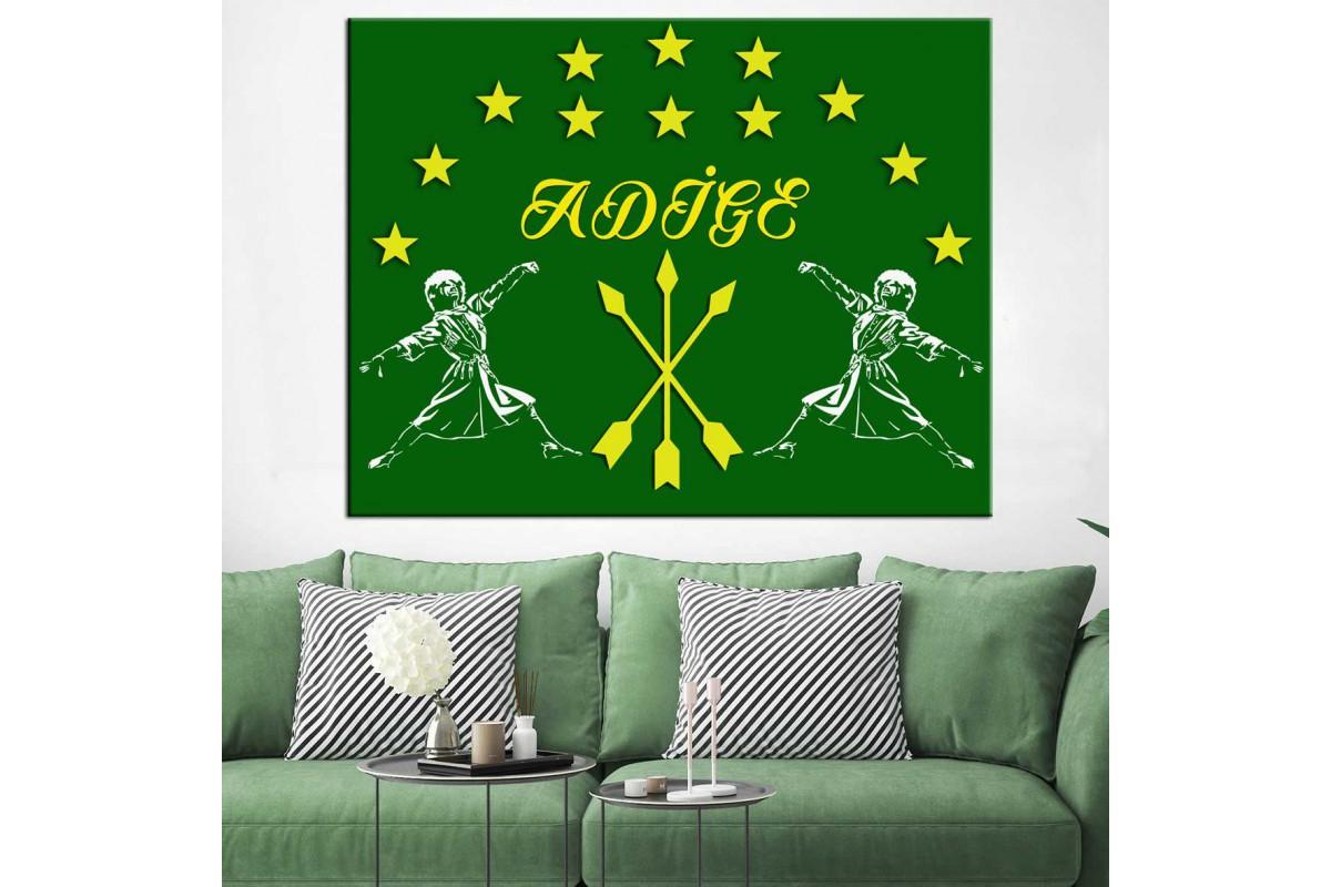 Adige Çerkez Bayrağı ve Kafkas Dans Figürleri Kanvas Tablo dkm134b