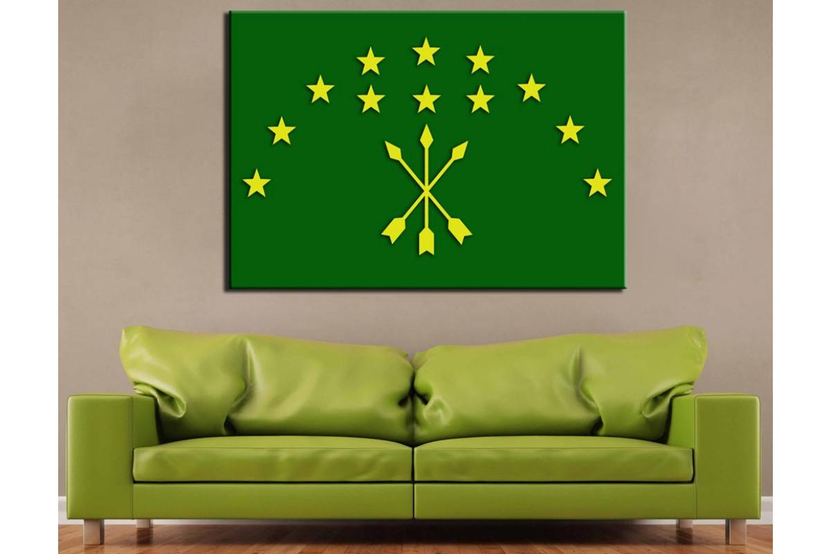 Adige Çerkez Bayrağı Kanvas Tablo dkm134