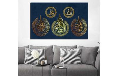 Ayetel Kürsi Nas Felak Sureleri Allah Muhammed Lafzı Kanvas Tablo dkmr202