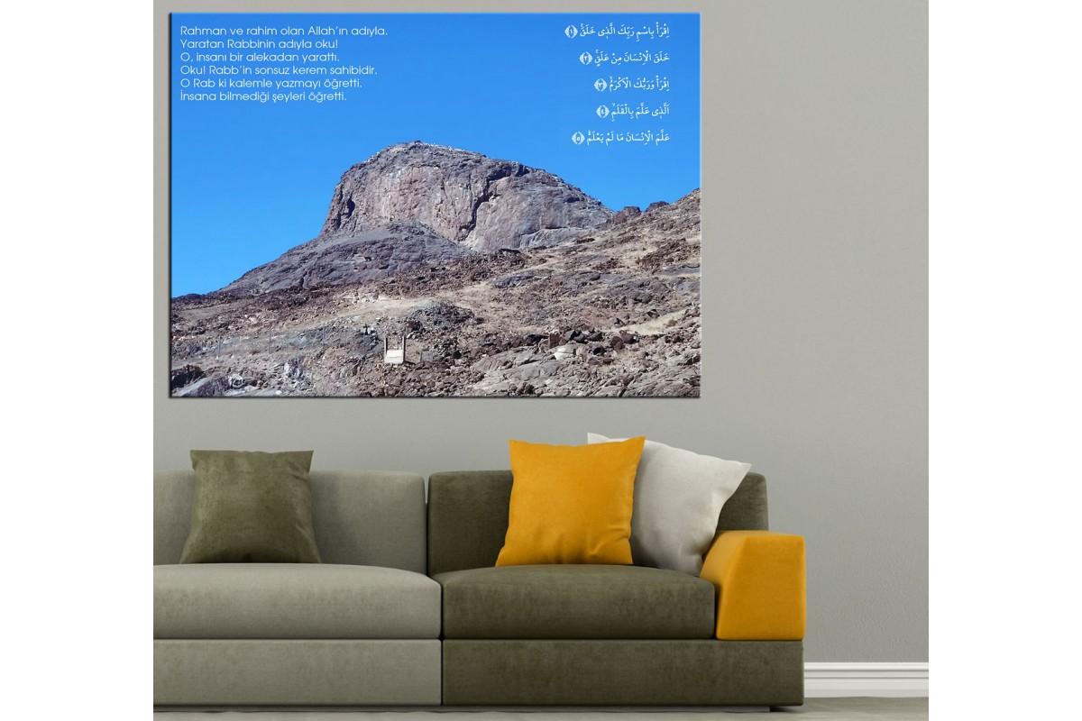 Nur Dağı Kuran-ı Kerim'in İlk Ayetlerinin İndiği Yer Kanvas Tablo dkmr210