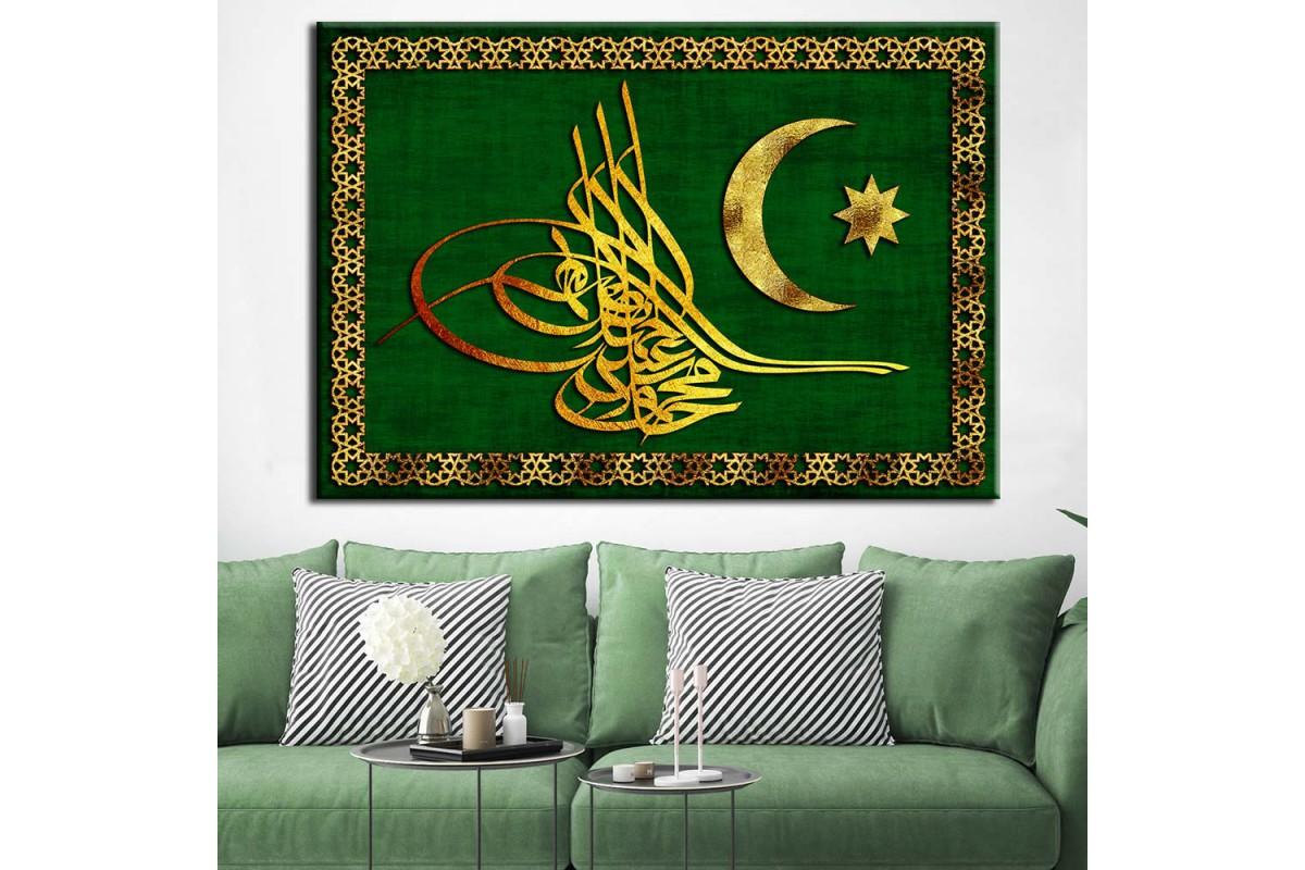 Osmanlı Tuğrası Altın Renk Kanvas Tablo dkmr216