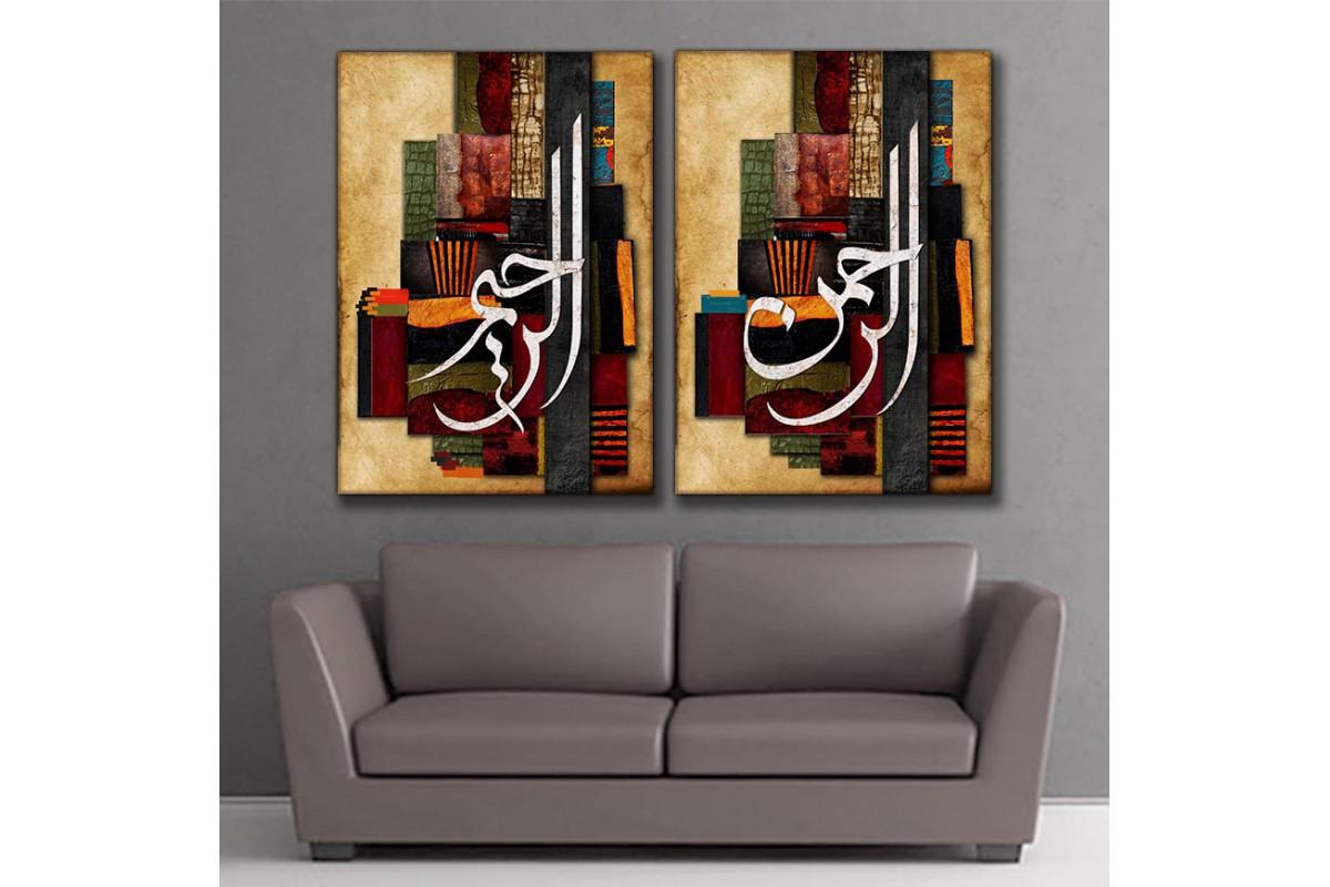 Rahman ve Rahiym 2 Parça Kanvas Tablo kslm9