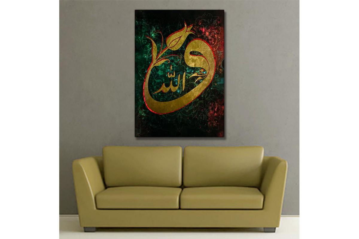 Vav Hat İslami Desen Kanvas Tablo slm48