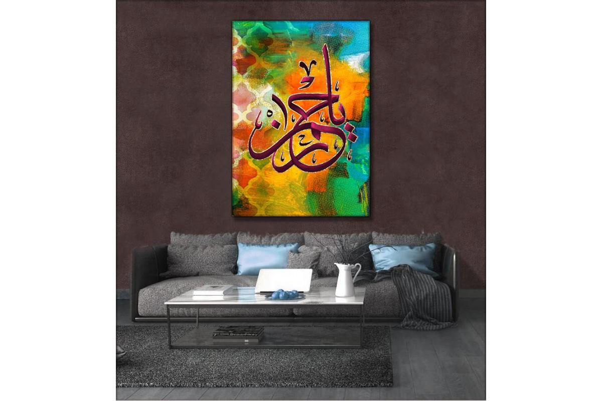 Er Rahman Hat İslami Kanvas Tablo slm50