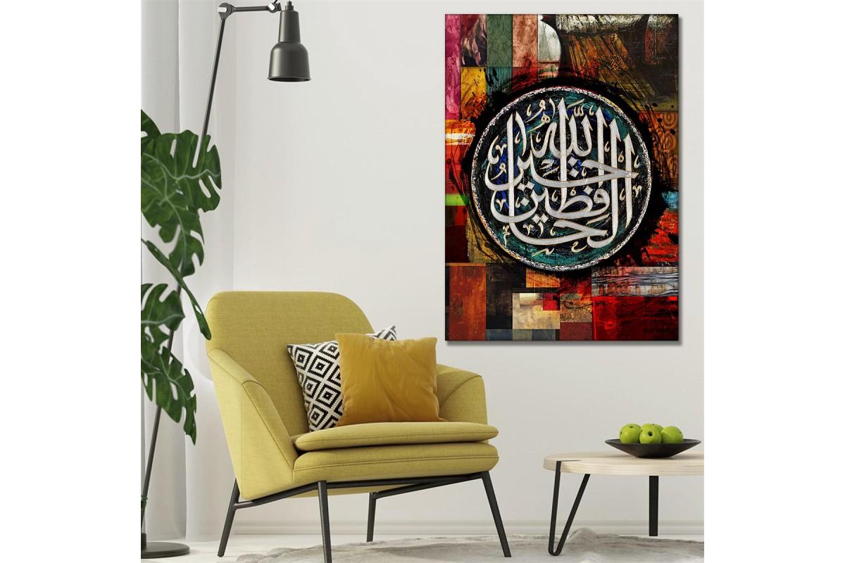 Allah En İyi Koruyucudur Hat Yazısı Kanvas Tablo slm59